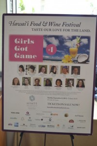 Girls game poster