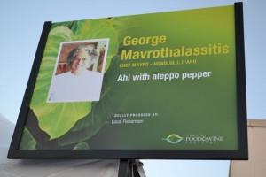 mavro poster