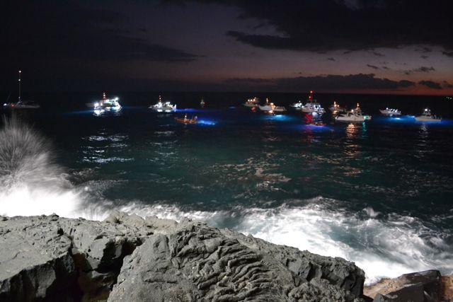 kona boats