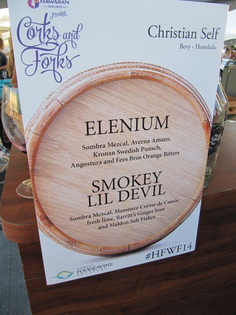 Elenium Drink